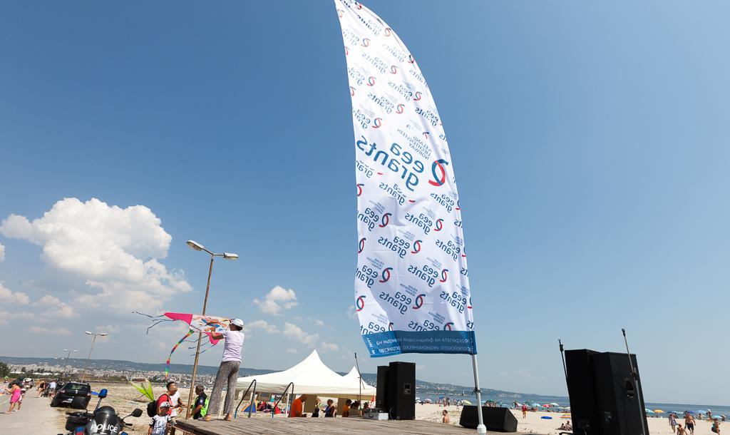 kite_festival-23