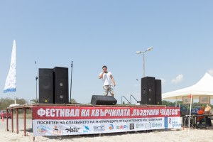 kite_festival-117